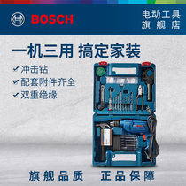 Bosch electric drill home impact drill power tool multi-function screwdriver pistol drill flashlight set GSB550