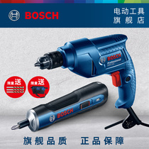 Bosch electric screwdriver small electric starter power tool charging mini home Bosch Go set
