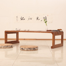 New Chinese old elm Kang Table tatami coffee table balcony Floating window table solid wood low table tea Table Tea table simple Zen meaning