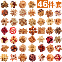 46 pieces of all-set elementary school students disassembly Toys Kong Ming lock luban Lock adult unlock large decompression boring Oracle