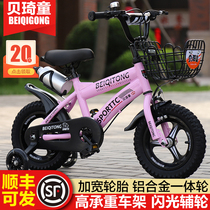 Childrens bike 3-year-old baby pedal bike 2-4-6-year-old boy Child 6-7-8-9-10-year-old stroller girl