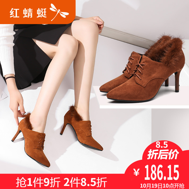 Red Dragonfly Fashion Euro-American Fashion Top High-heeled Shoes Autumn New Formal Dress Banquet Fine-heeled Women's Shoes Single Ankle Boots