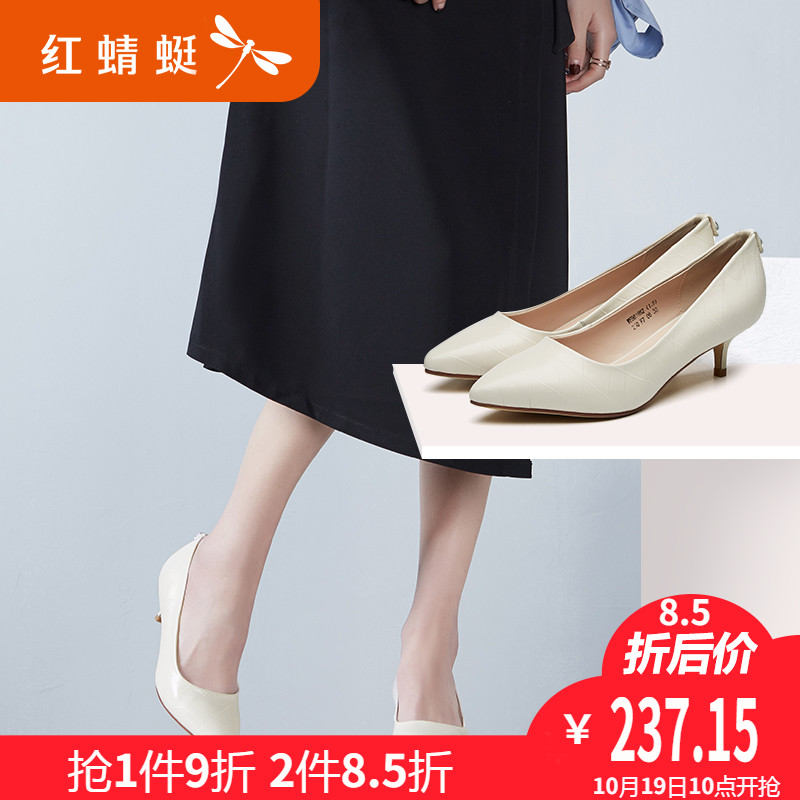 Red Dragonfly Leather Shoes Spring New Genuine Fashion Elegant Workplace Fine-heeled High-heeled Shoes