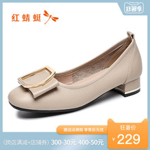 Red Dragonfly women's single shoes spring and autumn new style fish mouth shallow mouth single shoes women's one foot flat shoes casual women's shoes