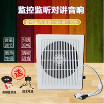 Веб-камера Hi-Fi монитор пикап динамик все-в-одном аудио монитор поддержка голосовой домофон динамик