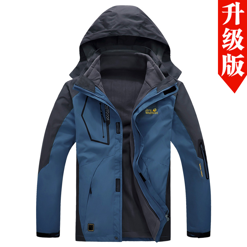 Wolf claw David Jacket three-in-one male two-piece female waterproof breathable plus velvet thick winter mountaineering clothing fleece Wolf claw David Jacket three-in-one male two-piece female waterproof breathable plus velvet thick winter mountaineering clothing fleece