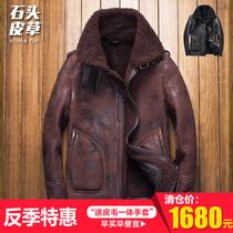 Fur leather locomotive fur leather jacket