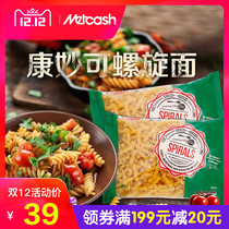 Australian import of the Sports Co. Italian spiral Noodle pasta 500g*2 Bag