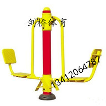 Factory Direct Outdoor Fitness Equipment Path Plaza Park Community Real Estate double pedal training device installation