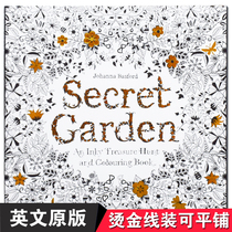 English original Secret Garden genuine adult decompression students coloring book coloring books graffiti line installed tile
