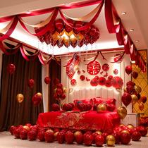 Свадебный дом набор мужской свадебный новый дом сцена воздушный шар украшения творческих романтических свадебных свадебных принадлежностей