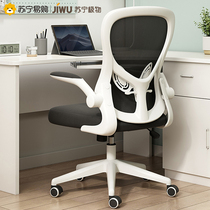 Black-and-white computer chair home office chair back comfortable simple seat writing desk chair student study chair.