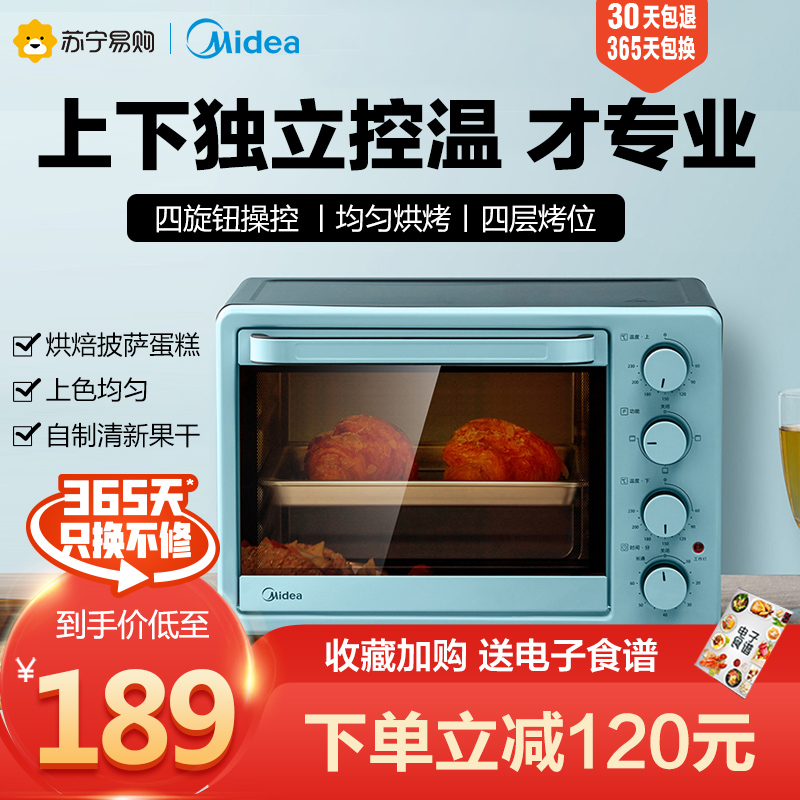 Beautiful electric oven home baking small mini fully automatic multi-functional cake large-capacity dried fruit machine