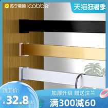 363 Cabe hanging rod thickened wardrobe fixed flange seat indoor drying pipe crossbar wardrobe accessories customization