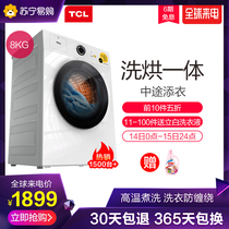 TCL XQG80-Q300D wash and dry one drum 8 kg kg automatic household large capacity washing machine
