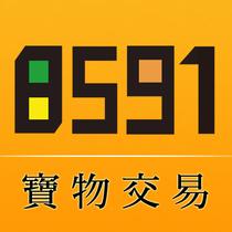 台湾8591 代售 优质服务 尽我所能 台湾都兰国小书包