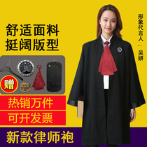 Lawyers robe mens and womens clothing new clothing lawyer uniform standard professional suit Judicial