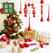 Taiwan Jinghua Christmas star ornaments candy mushroom hanging bell Christmas tree decoration pendant Christmas ring decoration supplies