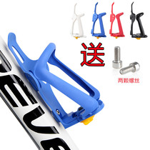 Mountain bike bottle cage bicycle bottle cage adjustable bottle cage riding equipment step genuine