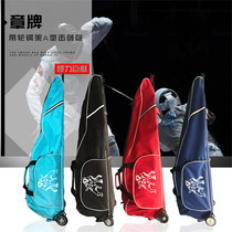 Zhang Brand Fencing bag fencing a type double shoulder belt wheel bag strip frame Fencing package can be fitted with a complete set of equipment
