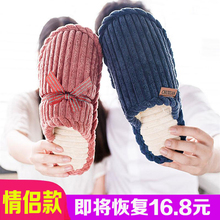 2018 winter cotton slippers men and women thick bottom lovers Korean version living indoor antiskid and warm winter lovely moon