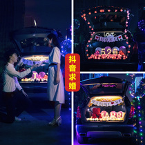 Car trunk surprise proposal decorate creative supplies romantic shake confession Oracle Birthday prop Decorative Lamp