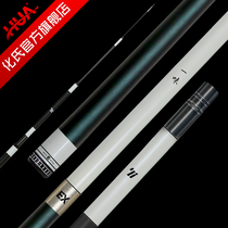 EX ultra light fishing rod fishing rod carp Rod carp Rod 6.3 meters in 28 hand pole fishing rod fishing rod