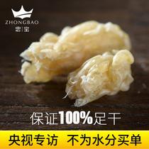 Selection grade Zhongbao snow clam forest frog ha odd oil papaya stew snow clam dry goods far better than Changbaishan snowha 20 grams