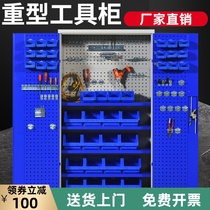 Heavy hardware tool cabinet thickened iron cabinet Toolbox factory auto repair workshop with storage storage with chest of drawers