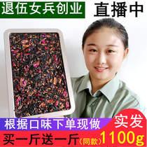 Âne-Cacher gélatine gâteau prêt Dames pur à la main Âne-Cacher gélatine pâte solide maison Jiao gâteau Qi 500g sang est e-gélatine