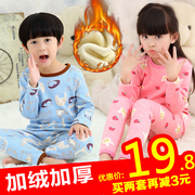 Children with thick cotton cashmere thermal underwear sets the boys and girls long johns baby children's clothing in winter