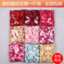 Wedding layout Romantic confession runway simulation Mary fake rose petals wedding KTV flower a pound loaded 500 grams