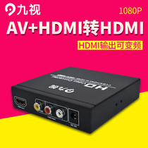 Nine as JS1165 AV HDMI to HDMI video converter HDMI to HDMI output adjustable resolution