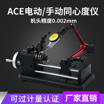 ACE135 concentric measuring instrument coaxial degree test detection of deflection beat meter roundness high precision eccentricity