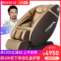 Jia ren massage chair household new intelligent automatic kneading Massager SL Multifunctional electric capsule