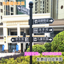 The new vertical guide sign making direction signs outdoor arrow signs signs district scenic signs