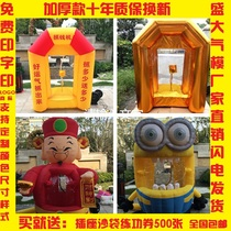 Inflatable grab money Machine Air mold grab money machine cartoon air mold Wealth grab money machine jingle machine Cat Draw Props