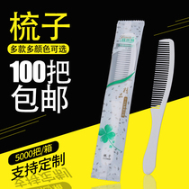The propertys special disposable toiletries set double-colored head comb small wood comb room comb