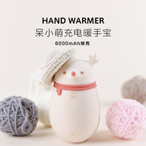 Stay small sprout warm hand bao cute teen heart Creative portable animal USB charging warm baby mobile power gift