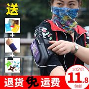 Running mobile phone arm bag, outdoor men and women general motion arm, SLEEVE arm bag, arm, arm, oppo wrist bag waterproof
