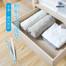 Japanese waterproof and moisture-proof drawer cabinet Pad paper thickened wardrobe pad antibacterial shoe cabinet pad anti-skid kitchen oil cushion