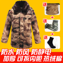Military coat men Winter thickening Special Forces desert camouflage coat labor protection waterproof cold clothing cotton coat