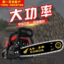 Five sheep Honda upgrade high power 9980 gasoline saw logging saw chain sawing easy to start garden chainsaw cut tree Saw