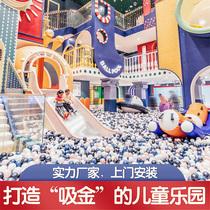 Naughty castle Childrens park Size indoor shopping mall Kindergarten playground equipment Trampoline Slide facilities Toys