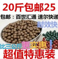 Shama 8mm free of mail slingshot ball beads Safety Shama bullet 10mm Ultra hard pottery pill Shama 10 kg