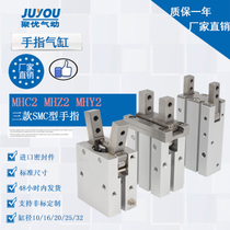 SMC type pneumatic finger cylinder mhy2 manipulator MHZ2 MHC2 yade passenger hfz pneumatic parallel clamp CLAW