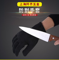 Thickened 5-grade steel wire anti-cutting gloves anti-blade anti-knife protective gloves explosion-proof wear safety refers to the Labor protection Special Forces