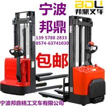 Ningbo Bangding all electric forklift stacker battery hydraulic lifting car 1 ton 2 tons small walking station drive