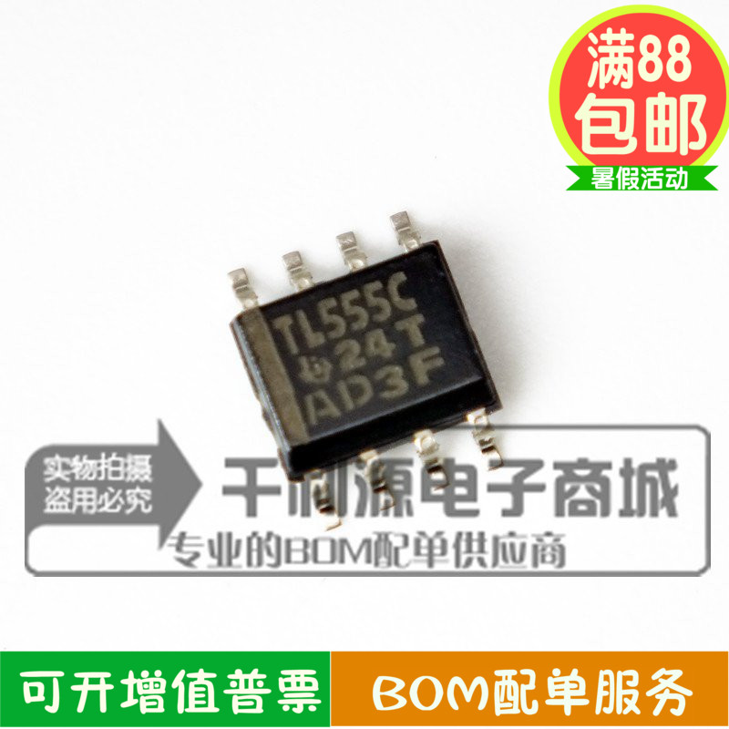 [The goods stop production and no stock]Brand new genuine authentic TLC555CDR TL555C SOP8 real-time clock chip