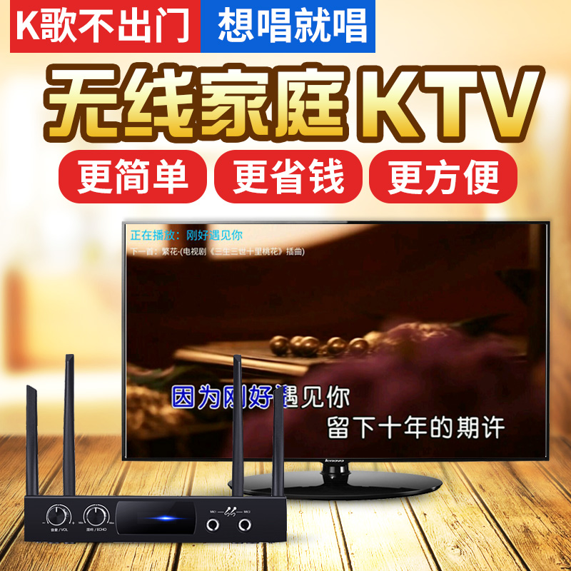 Amoi/夏新 K1 family KTV network karaoke machine wireless WIFI home singing TV karaoke OK